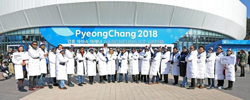 HOSPITALITY PROGRAM: OLYMPISCHE WINTERSPIELE PYEONGCHANG 2018